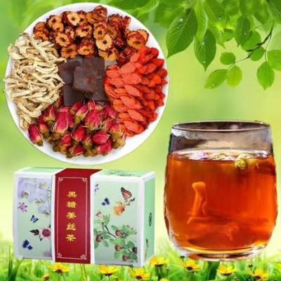 黑糖姜枣茶养生茶买一送一,包装随机发