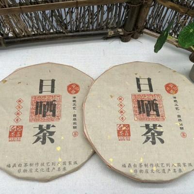 5饼枣香蜜韵老白茶手撕饼福鼎白茶饼11年特级老白茶饼,