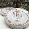1饼高山白牡丹2014福鼎白茶饼14年特级白牡丹饼,