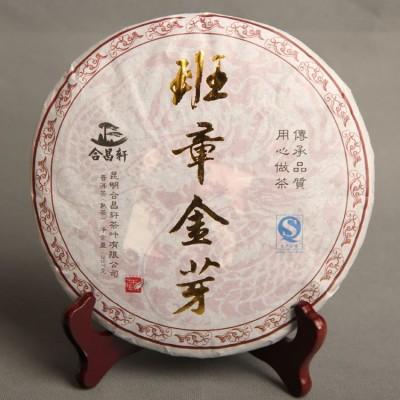 宫廷普洱 普洱茶 金芽 普洱七子饼茶 金芽熟茶 357克