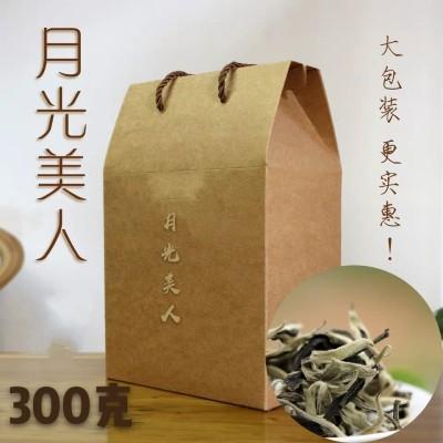 云南古树白茶白毫银针景谷白芽月光美人普洱茶生茶300克