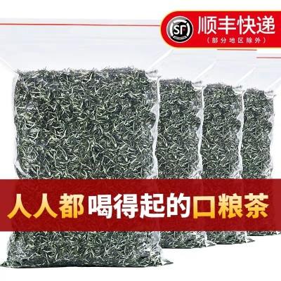 2020买2送1新茶信阳毛尖绿茶明前春茶嫩芽尖毛尖茶散装250g