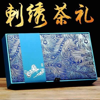 武夷山岩茶新茶大红袍茶叶礼盒装乌龙茶散装小袋装送礼佳品