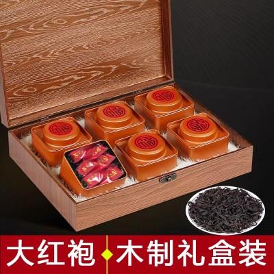 武夷山大红袍礼盒装 新茶叶浓香型木制礼盒装 茶礼送礼