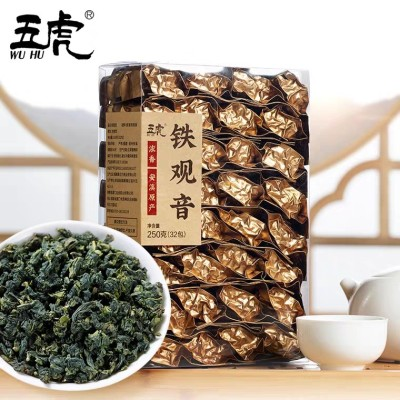 买2送1送同款 特级安溪铁观音茶叶浓香型2020新茶高山乌龙茶