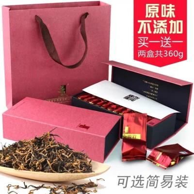 金骏眉红茶2019新茶 金俊眉茶叶礼盒装 正山小种红茶 金骏眉春茶