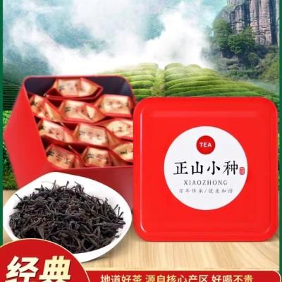 正山小种红茶茶叶特500一级浓香型武夷红散装礼盒装罐装新茶奶茶