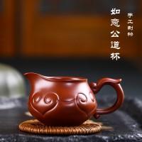 紫砂公道杯分茶器如意公道杯原矿大红袍菱花筋囊杯手工花瓣形茶海多容量选择