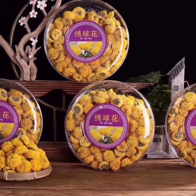 金蕊【绣球花】是菊花中的极品1盒80朵左右