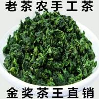 高山铁观音茶叶500克浓香型安溪特级新茶春茶兰花香乌龙茶小泡装
