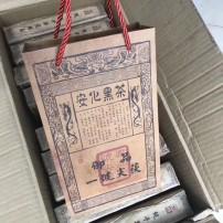 1997年御品一号尖茯 安化黑茶1000克包邮