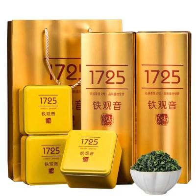 1725特级安溪铁观音浓香型新茶叶乌龙茶兰花香500克礼盒装