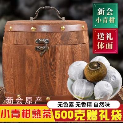 正宗新会小青柑橘普茶宫廷普洱茶桔普茶陈皮熟茶叶礼盒罐装