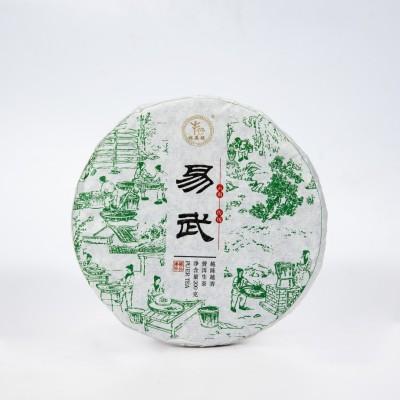 普洱茶易武生茶 2019年 200g小饼