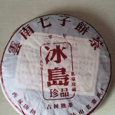 2012年云南普洱茶叶班章古树熟茶熟饼冰岛巴达山老寨七子茶饼357g