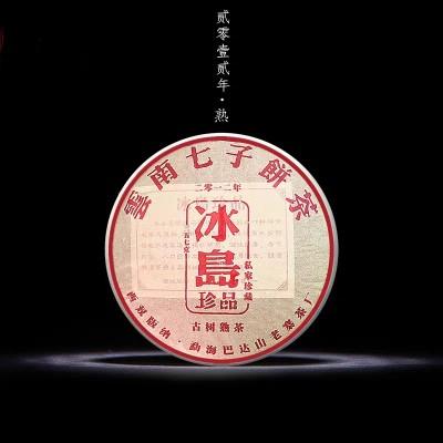 2012年云南普洱茶叶班章古树熟茶熟饼冰岛珍品巴达山老寨七子茶饼