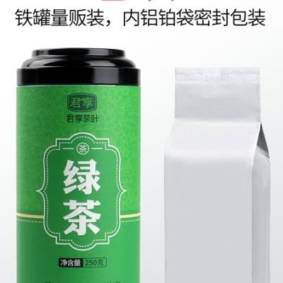 买1送1共500g茶叶绿茶新茶毛尖茶礼盒装高山云雾散装绿茶春茶