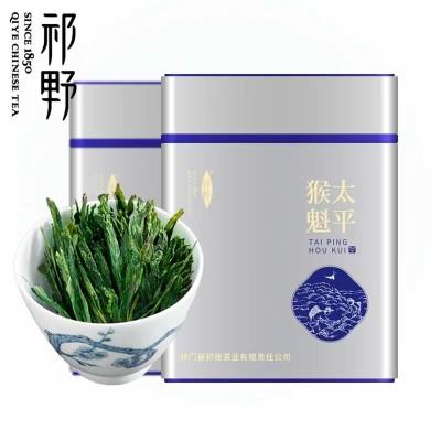 太平猴魁新茶特级绿茶春茶安徽原产猴魁茶叶散装共200g