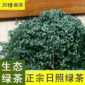 日照绿茶2019新茶春茶一级炒青特级手工茶叶浓香型散装500g