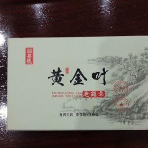 普洱茶砖,250克。