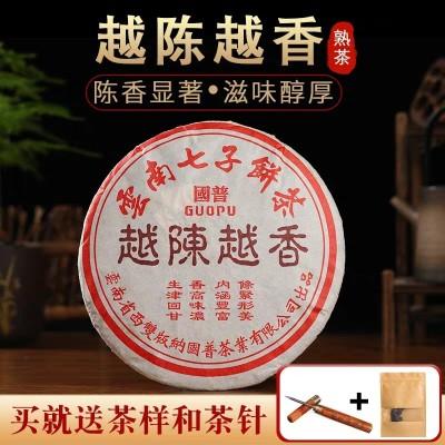 云南七子饼越陈越香普洱熟茶厂家直供06年云芽普洱饼茶400g大饼茶