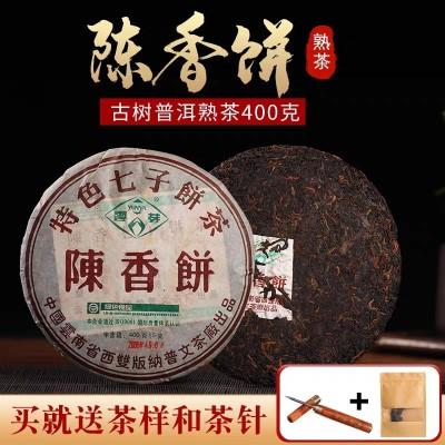 06年陈香饼正品云芽熟普400克七子饼云南醇香陈年干仓普洱茶熟茶
