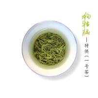 狗牯脑茶(江西名优茶)特贡特级明前茶/500g/4罐装