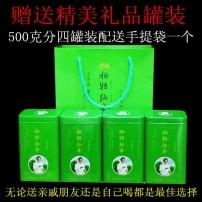 狗牯脑茶(江西名优茶)明前特级/口粮茶500g/4罐产地直销