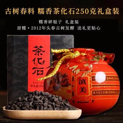 茶化石 茶叶碎银子 春茶发酵糯米香普洱茶熟老茶头250g礼盒