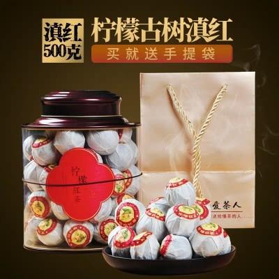 柠檬红茶小柠红黄金柠红鲜果茶古树茶云南滇红茶500g罐装