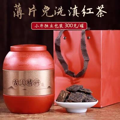 滇美宝塔红茶 手工红茶茶叶 金丝宝塔形金芽工夫红茶450g礼盒装