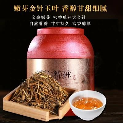 2019春茶云南凤庆滇红茶 新茶茶叶散装浓香型 大金针250克