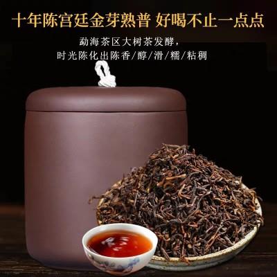 十年陈香宫廷1000g 勐海茶区大树茶发酵普洱茶熟茶散茶