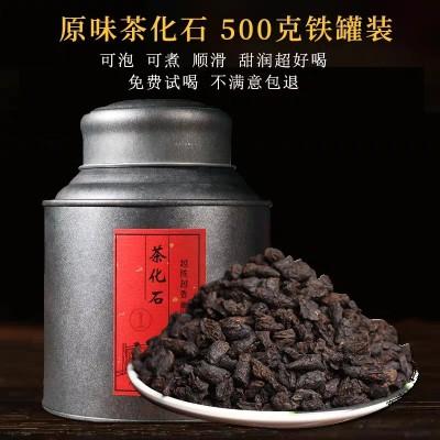 云南普洱茶熟茶老茶头原味散茶古树老茶头碎银子茶化石500