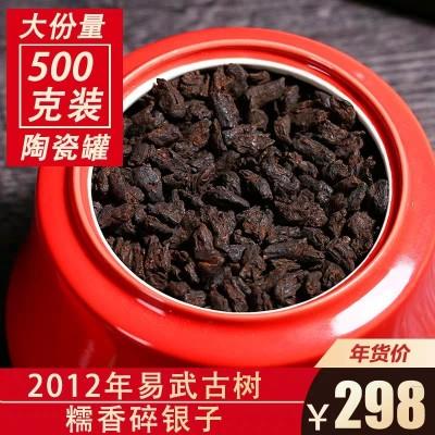 云南普洱熟茶糯米香茶化石2012年易武古树500克散茶罐装