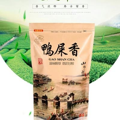 凤凰单丛春茶鸭屎香茶头清香凤凰单枞茶叶共500g