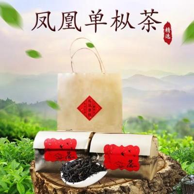 凤凰单枞茶鸭屎香蜜兰香潮州特产凤凰茶乌岽单丛特级新春乌龙茶叶