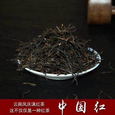 凤庆 滇红茶 中国红 云南顶级红茶黑美人 高原功夫红茶  500克礼盒