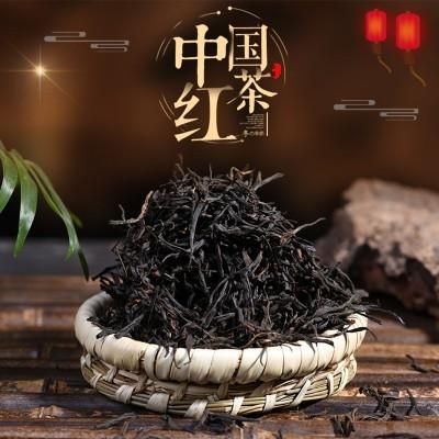 2020年云南凤庆滇红茶中国红特级红茶花香红茶500克滇红茶礼盒包装