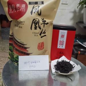 潮州凤凰苏苏茶业单枞茶500克装