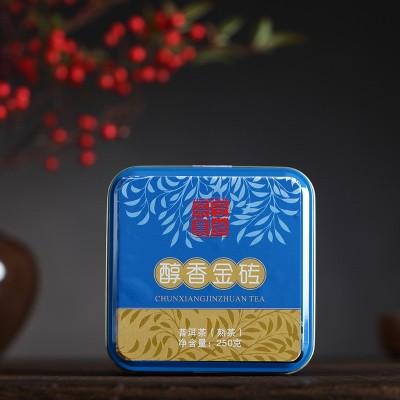 云南普洱茶熟茶小沱茶 云南勐海沱茶熟茶2003小金砖 250克*2盒