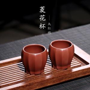 宜兴紫砂茶杯原矿大红袍菱花杯全手工茶杯小杯子90毫升