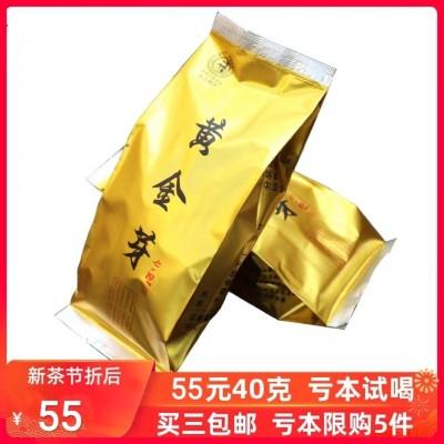 试喝装40克正宗黄金芽茶叶黄金叶新茶安吉白茶散装2020年明前绿茶