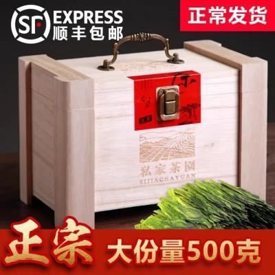 2020新茶上市 特级太平猴魁茶叶绿茶大份量500g木盒礼盒装