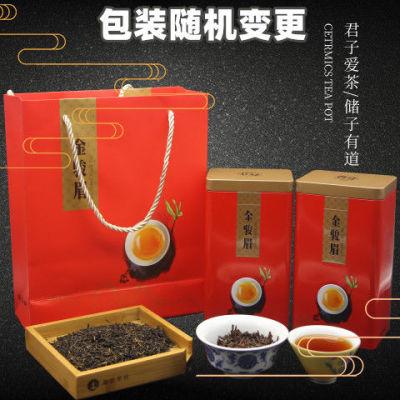 2020年新茶红茶金骏眉浓香型茶桂圆香黄牙特级红茶2罐500克