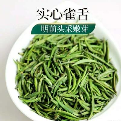 2020年新茶雀舌明前绿茶,新茶抢先上市雀舌150克全国包邮