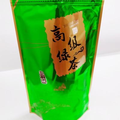 云雾绿茶高山茶浓香型绿茶清明前绿茶1斤1袋高山绿茶云雾青茶绿茶