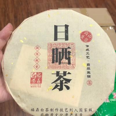 福鼎白茶2011老白茶手撕茶饼5饼厂家推广只赚人气,品质有