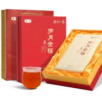 中茶 黑茶湖南安化 金花茯砖 茶叶礼盒 岁月金福980g