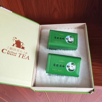 江西名优茶(狗牯脑茶)明前贡品特级.礼盒包装净重250g送礼佳选